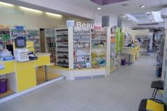 Pharmacie Marzat
